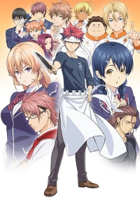 Anime: Food Wars! Shokugeki no Soma