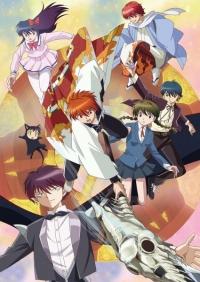 Anime: RIN-NE
