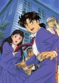 Kindaichi Shounen no Jikenbo (1997)
