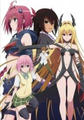 To Love-Ru: Trouble - Darkness 2nd