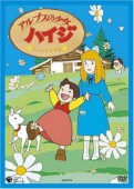 Alps no Shoujo Heidi: Heidi to Clara Hen