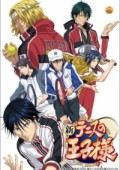 Shin Tennis no Ouji-sama OVA vs Genius10