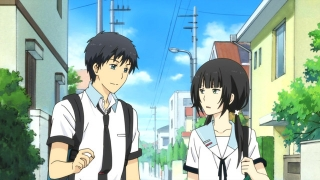 Streams: ReLIFE