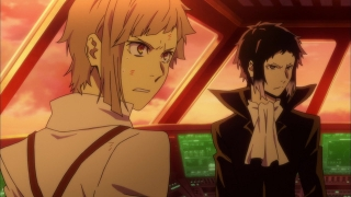 Streams: Bungo Stray Dogs 2