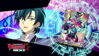 Streams: Cardfight!! Vanguard G: Next