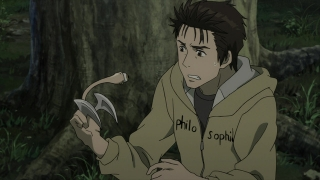Streams: Parasyte: The Maxim