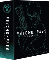 Psycho-Pass: Season 1 - Complete Series: Premium Edition [Blu-ray]