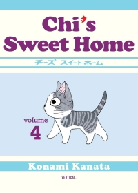 Chi's Sweet Home - Vol.04: Kindle Edition