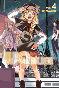 UQ Holder! - Vol.04: Kindle Edition