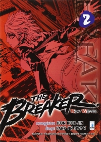 The Breaker: New Waves - Vol.02