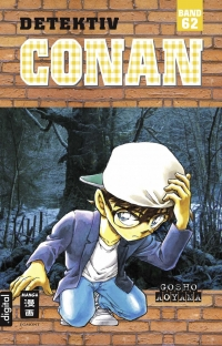 Detektiv Conan - Bd. 62: Kindle Edition