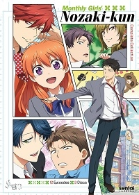Monthly Girls Nozaki-kun - Complete Series