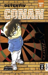Detektiv Conan - Bd. 81: Kindle Edition