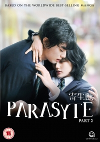 Parasyte - The Movie: Part 2 (OwS)