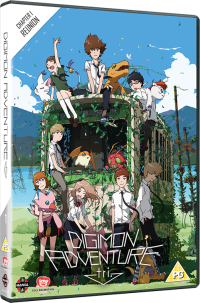 Digimon Adventure Tri: The Movie 1