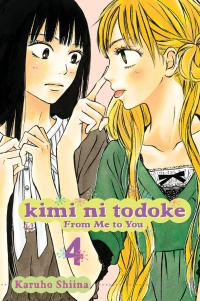 Kimi ni Todoke: From Me to You - Vol.04