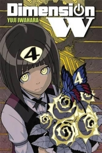 Dimension W - Vol.04