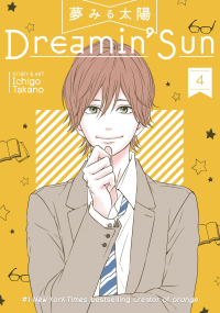 Dreamin' Sun - Vol.04