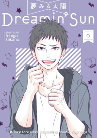 Dreamin' Sun - Vol.06