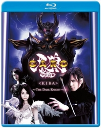 Garo: Kiba - The Dark Knight [Blu-ray]