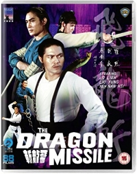 Dragon Missile (OwS) [Blu-ray]