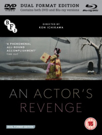 An Actor's Revenge (OwS) [Blu-ray+DVD]