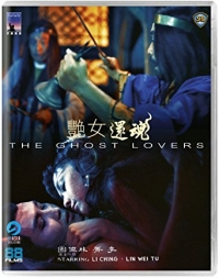 The Ghost Lovers [Blu-ray]