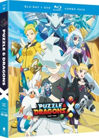 Puzzle & Dragons X - Part 2/2 [Blu-ray+DVD]