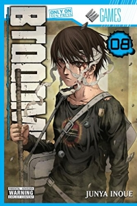 Btooom! - Vol.08: Kindle Edition