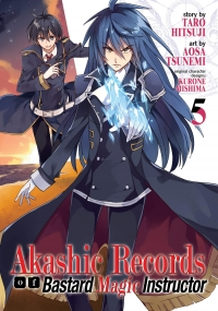 Akashic Records of the Bastard Magical Instructor - Vol.05