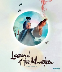 Legend of the Mountain [Blu-ray]