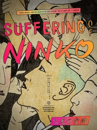 Suffering Of Ninko