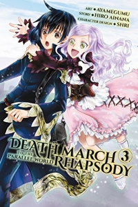 Death March to the Parallel World Rhapsody - Vol.03: Kindle Edition