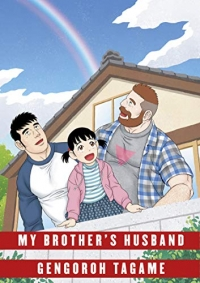 My Brother's Husband - Vol.02