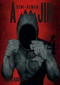 Ajin: Demi-Human - Vol.04: Kindle Edition