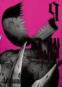 Ajin: Demi-Human - Vol.09: Kindle Edition