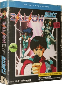 Zillion - Complete Series (OwS) [Blu-ray+DVD]