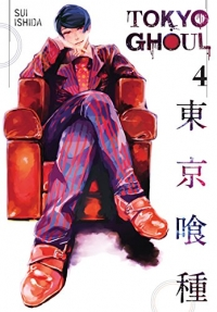 Tokyo Ghoul - Vol.04: Kindle Edition