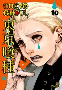 Tokyo Ghoul - Vol.10: Kindle Edition