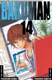Bakuman - Vol.14: Kindle Edition
