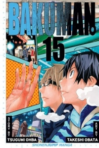 Bakuman - Vol.15: Kindle Edition
