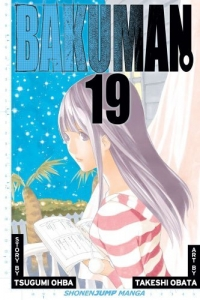 Bakuman - Vol.19: Kindle Edition