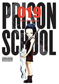 Prison School - Vol.19: Kindle Edition