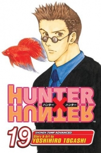 Hunter X Hunter - Vol.19: Kindle Edition