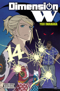 Dimension W - Vol.14
