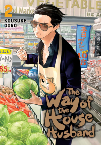The Way of the Househusband - Vol.02