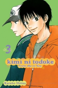 Kimi ni Todoke: From Me to You - Vol.03: Kindle Edition