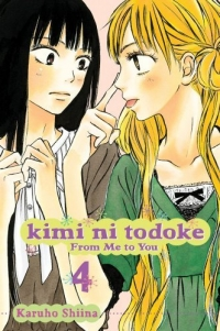 Kimi ni Todoke: From Me to You - Vol. 04: Kindle Edition