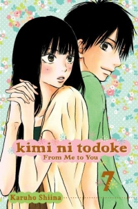 Kimi ni Todoke: From Me to You - Vol. 07: Kindle Edition