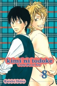 Kimi ni Todoke: From Me to You - Vol.08: Kindle Edition
